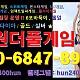 http://www.hun-park.com/data/file/1001/thumb-1850084895_J3Ne4Dnj_b401a4805c09af16cc51c69d2490f95eb1d3c10f_80x80.jpg