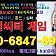 http://www.hun-park.com/data/file/1001/thumb-1850088296_rKzNnT48_50946b0370e4d70fcee915d5c89eb03b36c597ee_80x80.jpg