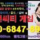 http://www.hun-park.com/data/file/1001/thumb-1850093329_EMog8T7Q_8e203f3e102109c8476e22de136e3de0d8a2343b_80x80.jpg