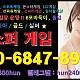 http://www.hun-park.com/data/file/1001/thumb-1850094238_bewXA0ys_985975faa1ddde44ea7bfad1d94b6cb7b3907417_80x80.jpg
