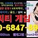 http://www.hun-park.com/data/file/1001/thumb-1850095606_ncBIayjf_5759c5fa3798e257d295eda7c6a24ec4b9b67a59_80x80.jpg