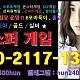 http://www.hun-park.com/data/file/1001/thumb-1995114581_LZn6BP2s_72f14a6c68d9588bb03a9ed2d0c14a154377f8ec_80x80.jpg
