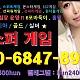 http://www.hun-park.com/data/file/1001/thumb-1995114667_qUpX78L0_aed2ea917ce589ec3460d5d976d44a864e0b12fb_80x80.jpg