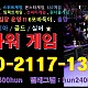 http://www.hun-park.com/data/file/1001/thumb-2950628255_7oUBwEfP_28e960bf57aebd7267c11105368009e96707d5b5_80x80.jpg