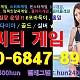 http://www.hun-park.com/data/file/1001/thumb-2950630915_Parq7FzU_e506450c7f1c6b855fabc4f973ec2b88893c3460_80x80.jpg