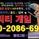 http://www.hun-park.com/data/file/1001/thumb-2950630915_ojiba8rg_db2e51a2b6befd28a939a03b54fe4b7a55ea3acb_80x80.jpg