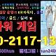 http://www.hun-park.com/data/file/1001/thumb-2950631207_ERBJsxkn_cb09cb2bb0b4dd4032f2fec4ce4b786e75aa3d04_80x80.jpg
