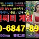 http://www.hun-park.com/data/file/1001/thumb-2950631401_HpSlBjzs_f4ae04eb82438cdfd02872cdb8653041930ad26a_80x80.jpg