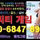 http://www.hun-park.com/data/file/1001/thumb-2950632349_7Zw4etl0_3692d73eb240cb6e6500a5837f9759f83159b6d5_80x80.jpg