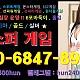 http://www.hun-park.com/data/file/1001/thumb-2950633115_ntmuQqC3_606e25fb20315f8d7739ae7ad17e4e3c6b866f25_80x80.jpg