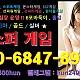 http://www.hun-park.com/data/file/1001/thumb-2950633115_uYNspMj3_abad5851fac3bf7c08833bd49d7998206f4cc3aa_80x80.jpg