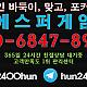 http://www.hun-park.com/data/file/1001/thumb-2950633167_6TaCHOLr_d9a319acb570fbf40b1455287f7330c363897a1c_80x80.png