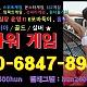 http://www.hun-park.com/data/file/1001/thumb-2950634334_fIPxu3GC_2665d3345d5aad7f441f9679046b684ba3c58f6b_80x80.jpg