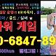 http://www.hun-park.com/data/file/1001/thumb-2950634394_4tkq1PwU_fb7b680dbd91bdbb2e2de31d42e77a709d53600b_80x80.jpg