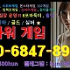 http://www.hun-park.com/data/file/1001/thumb-2950634394_oNQ8q0pj_045a30c8877ec02a1e8766292d15bd79b4780f86_80x80.jpg