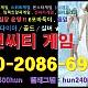 http://www.hun-park.com/data/file/1001/thumb-2950638799_3Y5bwtpD_b0d27aa3370467afe1b684c49c97b2c6d5770183_80x80.jpg