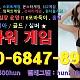 http://www.hun-park.com/data/file/1001/thumb-654774098_IcClG9Eu_b265713e3800c1eac90ba4e9393318bb3c554672_80x80.jpg