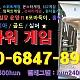 http://www.hun-park.com/data/file/1001/thumb-654774968_29g536NQ_96f8852114549f8474213c71dd09f9b0c73d4afd_80x80.jpg