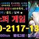 http://www.hun-park.com/data/file/1001/thumb-654782391_GQXulKcd_7fb36338e8411e8432e52e8b24fc0019b9f4ba10_80x80.jpg