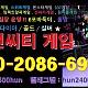 http://www.hun-park.com/data/file/1001/thumb-654782422_K4f8onvU_8c164c68e2d50b9c563dc3cb662adc6ce45201a7_80x80.jpg