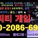 http://www.hun-park.com/data/file/1001/thumb-654783376_2jDVLXN3_0c002cecae8399dcf0f88583943759d74ad0aa00_80x80.jpg