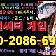 http://www.hun-park.com/data/file/1001/thumb-654783376_RJNbfihQ_068695cf2ac42bc7aa3048d143f9031a8af8036b_80x80.jpg