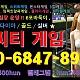 http://www.hun-park.com/data/file/1001/thumb-654783376_sTj2udfG_7b88c5c40ee054613a384eb306818226e3e70f2d_80x80.jpg
