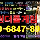 http://www.hun-park.com/data/file/1001/thumb-654783855_8Cxoqtjc_49c2eeda11112ac0816aaf7cdf83f46932adc736_80x80.jpg