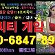 http://www.hun-park.com/data/file/1001/thumb-654785275_xj2QZ7Ek_6b99b933a5ede21d5f9f60f43e4c6b9d24a5ede4_80x80.jpg