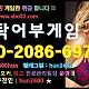 http://www.hun-park.com/data/file/2001/thumb-2950638799_BoWgyEpZ_bbb6aa52b9dfa8e82c92473cce1b58ecec92c656_80x80.jpg