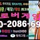 http://www.hun-park.com/data/file/3001/thumb-1850085259_LFOTp8Xw_ad131a244228108b51819fecb21798ae0cd15542_80x80.jpg