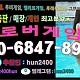 http://www.hun-park.com/data/file/3001/thumb-1850093329_nOKq17PR_1c4b811569a88d40da207d3d17074f17d7c6c4a6_80x80.jpg