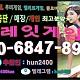 http://www.hun-park.com/data/file/3001/thumb-2950631401_QZSH2r0p_7ccdbc47743910e5af334279a177fee26e7118ca_80x80.jpg
