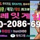 http://www.hun-park.com/data/file/3001/thumb-654782422_sgvO5mf2_eda2d4161d6f2f33bbdc01a83d63da7ce91ad9cc_80x80.jpg