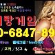 http://www.hun-park.com/data/file/7001/thumb-2950637084_qstSjU2n_7d9445e9744ac38d01f3dceebed2b5f3a26c129e_80x80.jpg